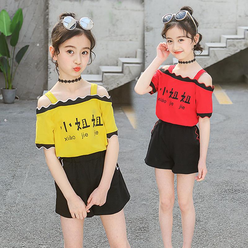女童套装夏装2019新款夏季韩版时尚洋气中大儿童装衣服短裤两件套