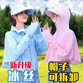 防晒衣女2020夏季新款骑车冰丝防晒服防紫外线长袖防晒衫薄款外套图片