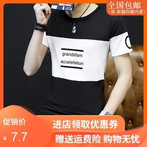 男士短袖T恤2019新款夏季青少年学生潮流半截袖上衣服男生打底衫