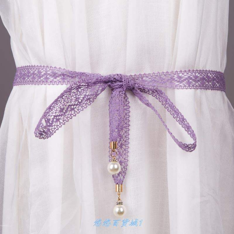 。 Hollow belt pearl waist rope knot lace lace gray white female fine decorative waist chain dress pink wine purple