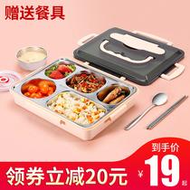 304不锈钢保温饭盒分格便当餐盘儿童小学生上班族便携分隔型餐盒