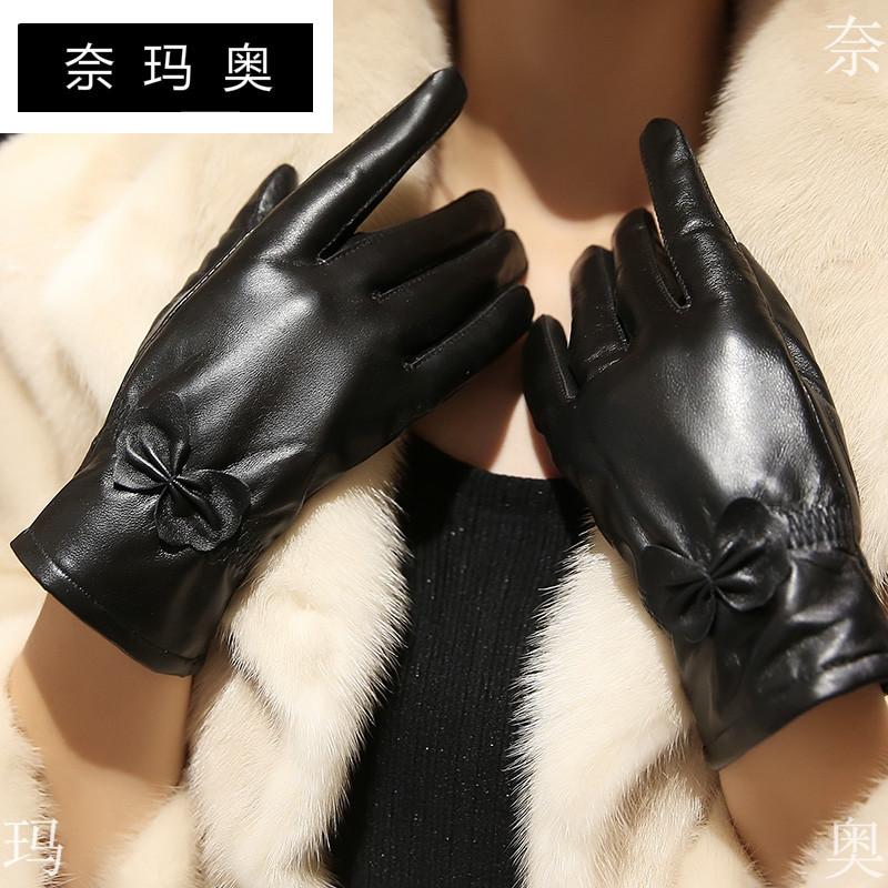 Мужские перчатки из овчины Артикул 576225995664