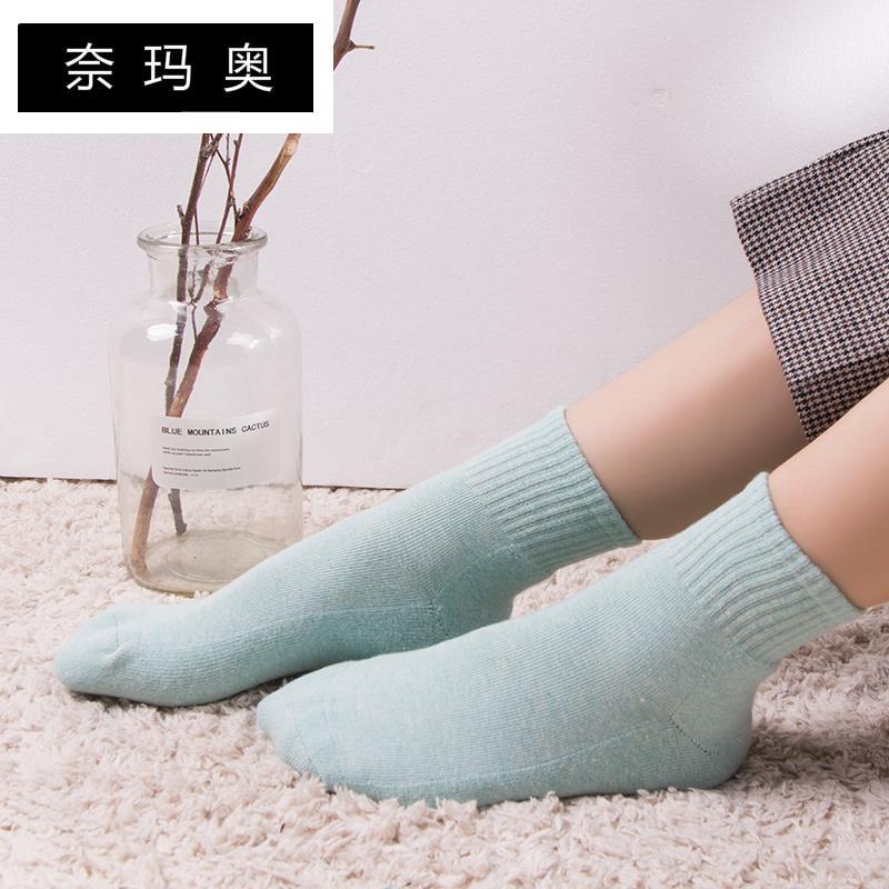 奈玛奥冬季袜子女袜冬天加厚毛圈袜中筒棉袜保暖袜毛巾袜袜底毛圈