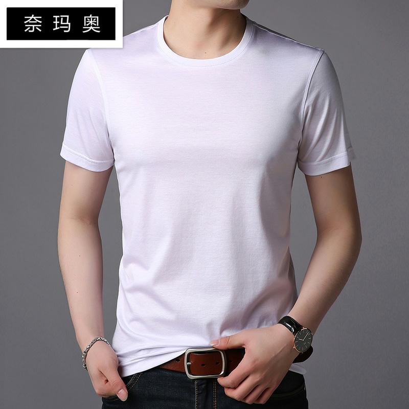 夏季桑蚕丝短袖T恤男圆领薄款中年男装冰丝半袖t恤衫潮流纯色短T