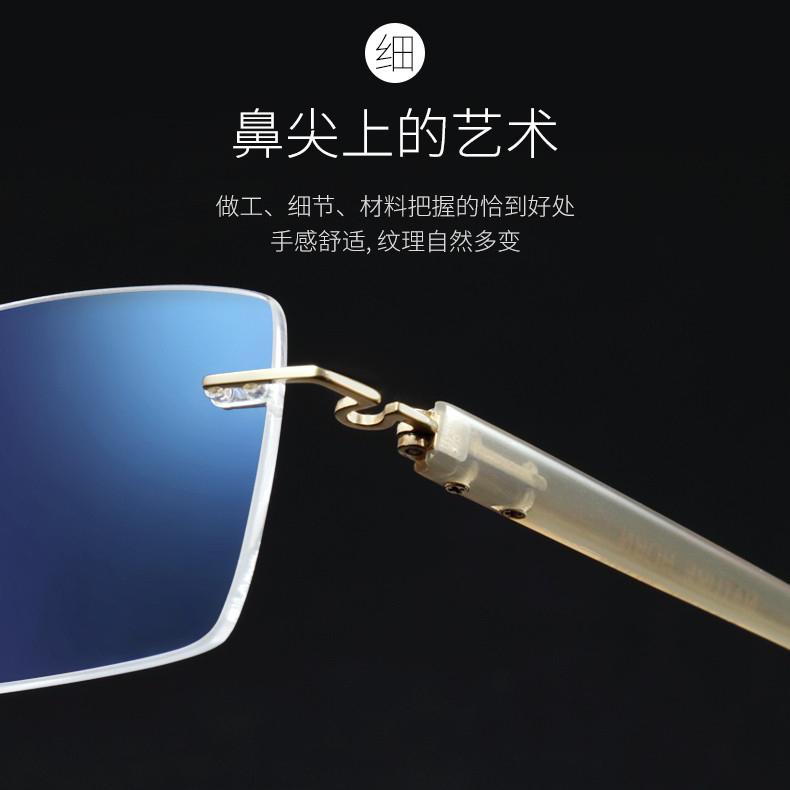 牛角无框手工造近视男方纯钛眼镜框