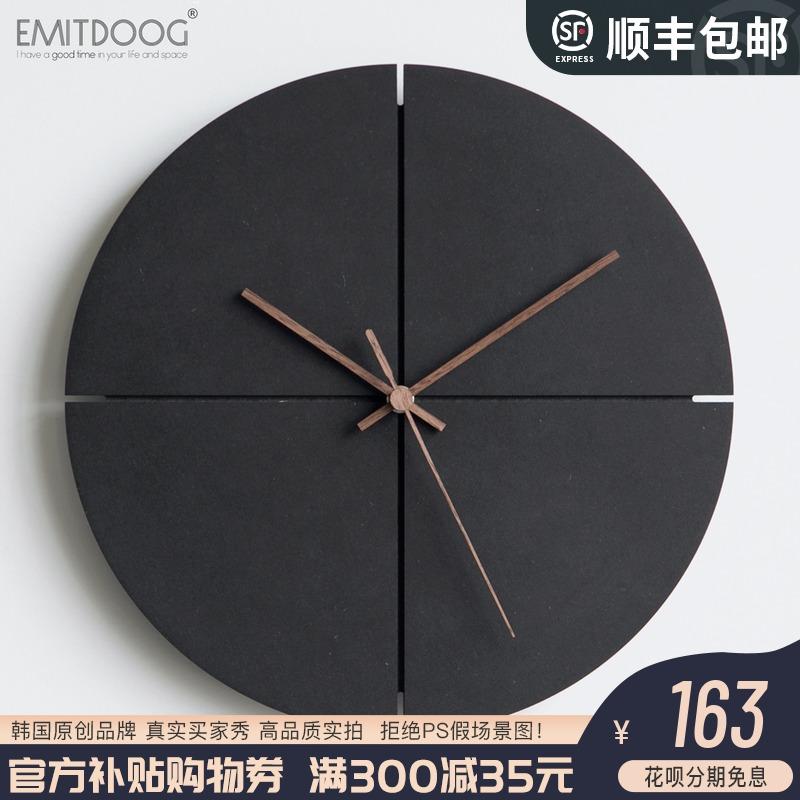 Часы на стену Артикул 574668196577