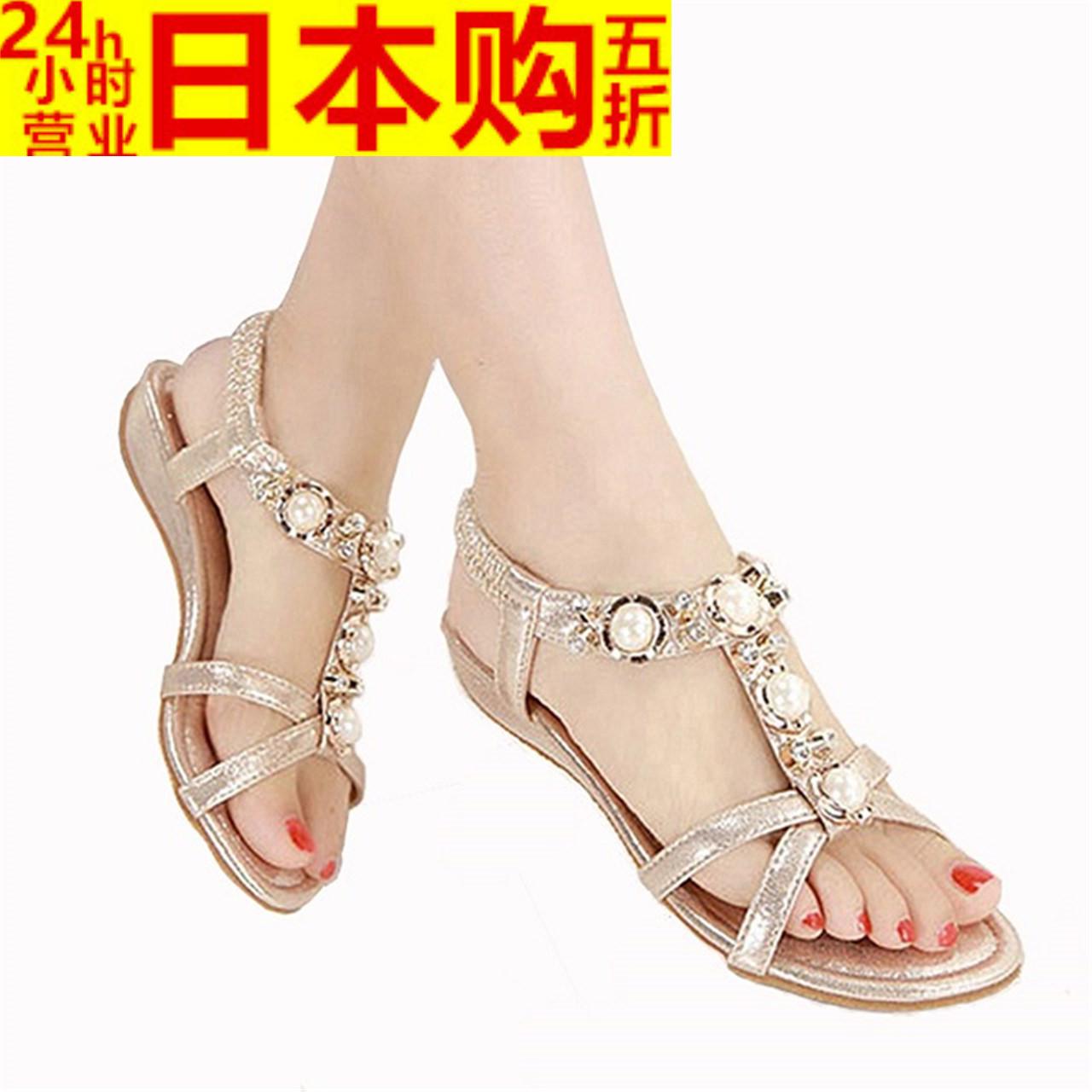 日本 韩国带钻凉鞋女夏平底韩版平跟百搭水钻孕妇软底水钻舒适防