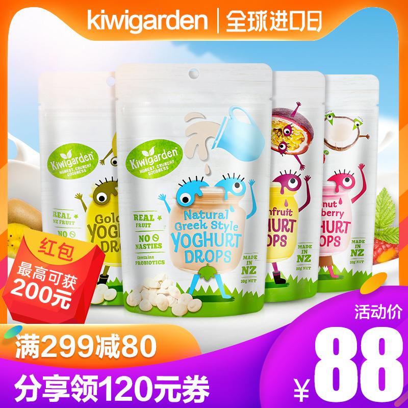 新西兰进口kiwigarden酸奶溶豆宝宝零食袋装婴儿溶豆豆食品无添加宝宝食品优惠券