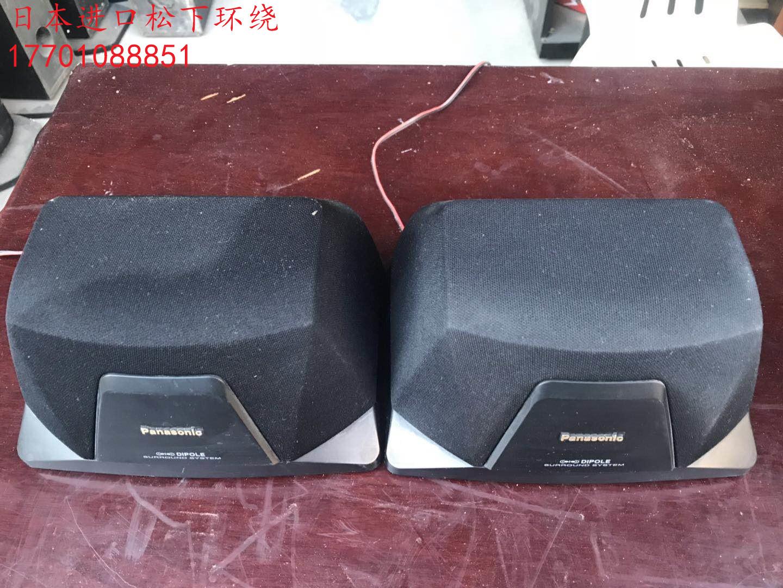 车载改装音箱环绕音箱日本原装松下音箱特价