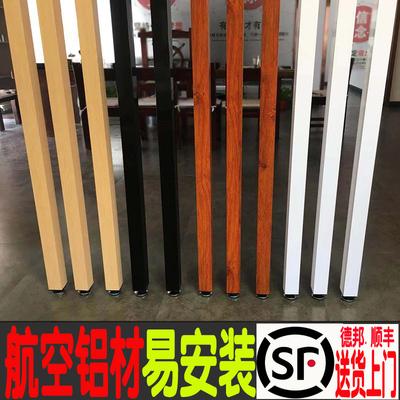 玄关立柱北欧铁艺实木竖条屏风隔断客厅办公室装饰铝合金方通方管