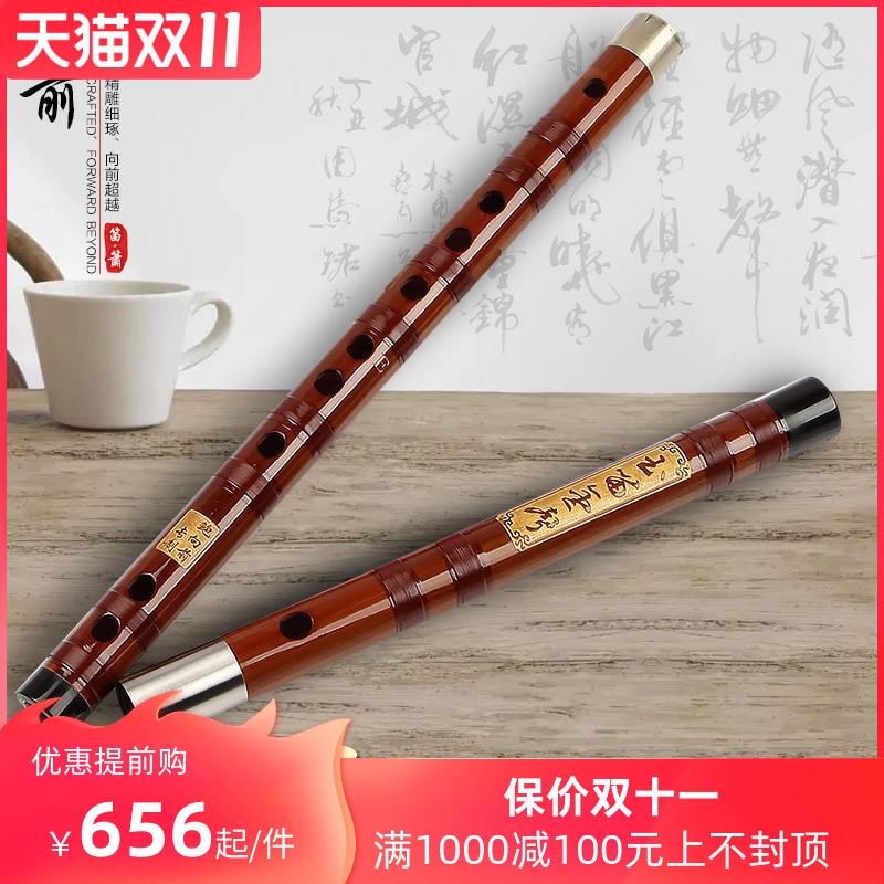 专业笛子 鲍向前专制 精品横笛子演奏高档笛子苦竹笛厂家直销