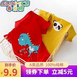 男童短袖t恤女童夏装宝宝纯棉儿童打底衫中小童装小孩半袖上衣服
