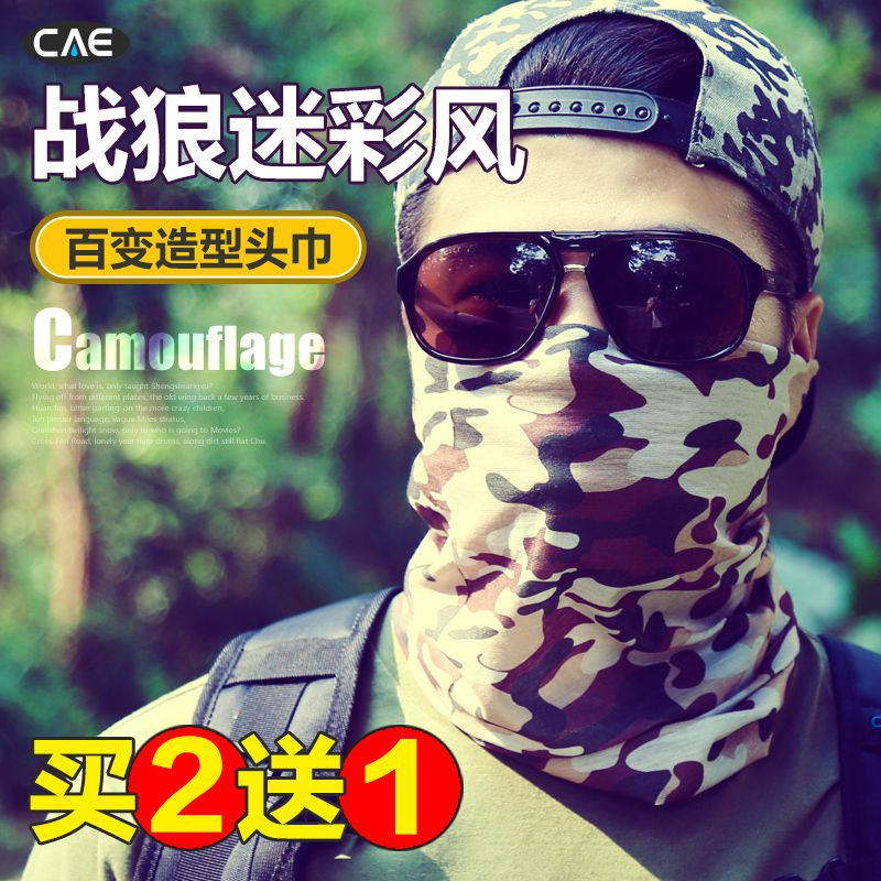 Camouflage magic scarf Bib mens neck cover neck protection windproof thin mask riding scarf outdoor face