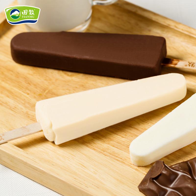 田牧冰激凌20支冰淇淋雪糕,夏天吃货礼物
