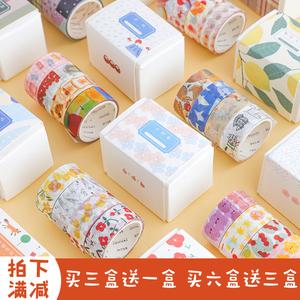 暮光之城纯色盐系可爱和纸手帐胶带套装装饰边框胶带贴纸彩色手账