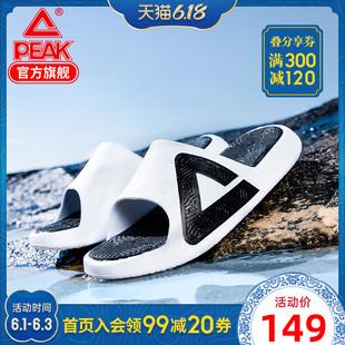 匹克态极拖鞋男女2020新款夏季凉鞋太极2拖鞋运动拖鞋潮沙滩拖鞋