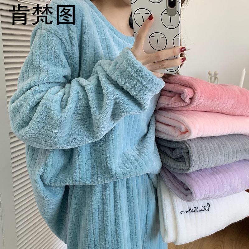 肯梵图珊瑚绒大码睡衣女冬季加绒加厚保暖可外穿家居服宽松暖暖套