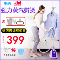 Beauty steamer Home Mini Mini iron ironing clothes hand vertical hanging authentic ironing machine