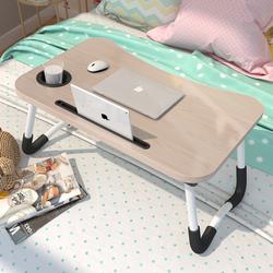 学生宿舍可折叠吃饭小桌子家用简易电脑桌卧室懒人床头床上用书桌