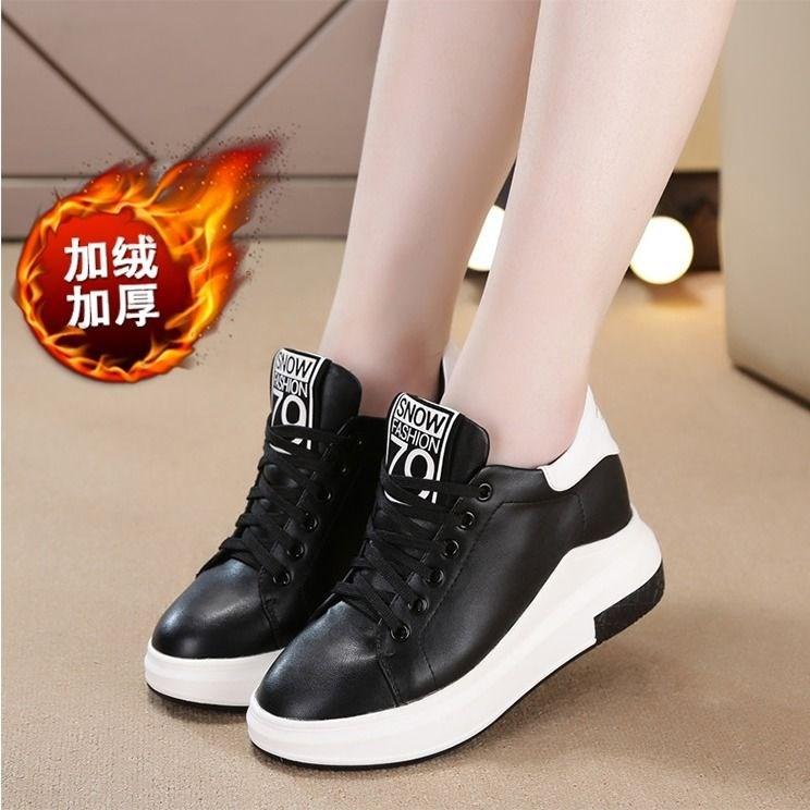 秋冬加绒内小白鞋女新款运动鞋子女学生韩版百搭老爹鞋跑步鞋