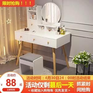 飘窗桌梳妆台卧室木质后现代带灯小复古化妆桌子桌柜法式个性简欧