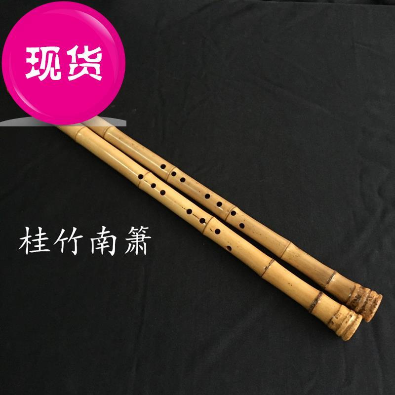 桂f竹南箫大头箫演奏箫乐器外切唐口五孔尺八