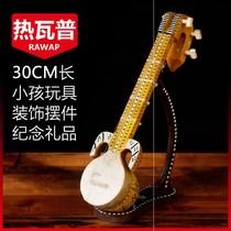 30cm热瓦普新疆民族乐器专卖牛皮家装饰品摆设摆件纪念工艺礼品