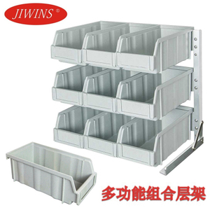 零件箱收纳盒塑料盒多功能组合层架零件盒组合式物料盒螺丝工具盒