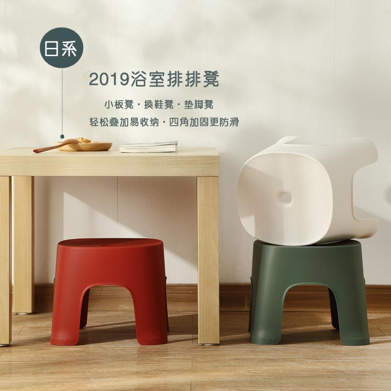 童矮凳方凳小板凳家用浴室排排凳浴室凳塑料凳子加厚成人换鞋凳儿,可领取元淘宝优惠券