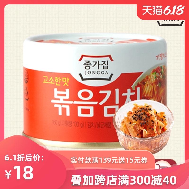 清净园韩国泡菜纯正韩式泡菜香脆宗家府泡菜160g/罐