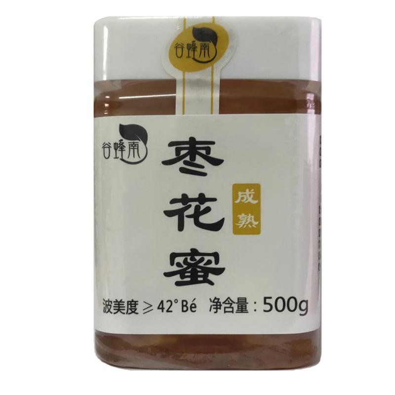 谷蜂南高品质纯正天然农家枣花蜜(非品牌)
