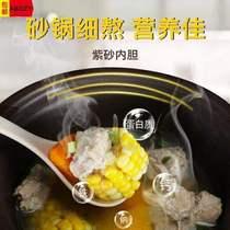 九阳电炖锅家用紫砂电砂锅煮粥神器燕窝炖盅全自动煲汤养生锅陶瓷