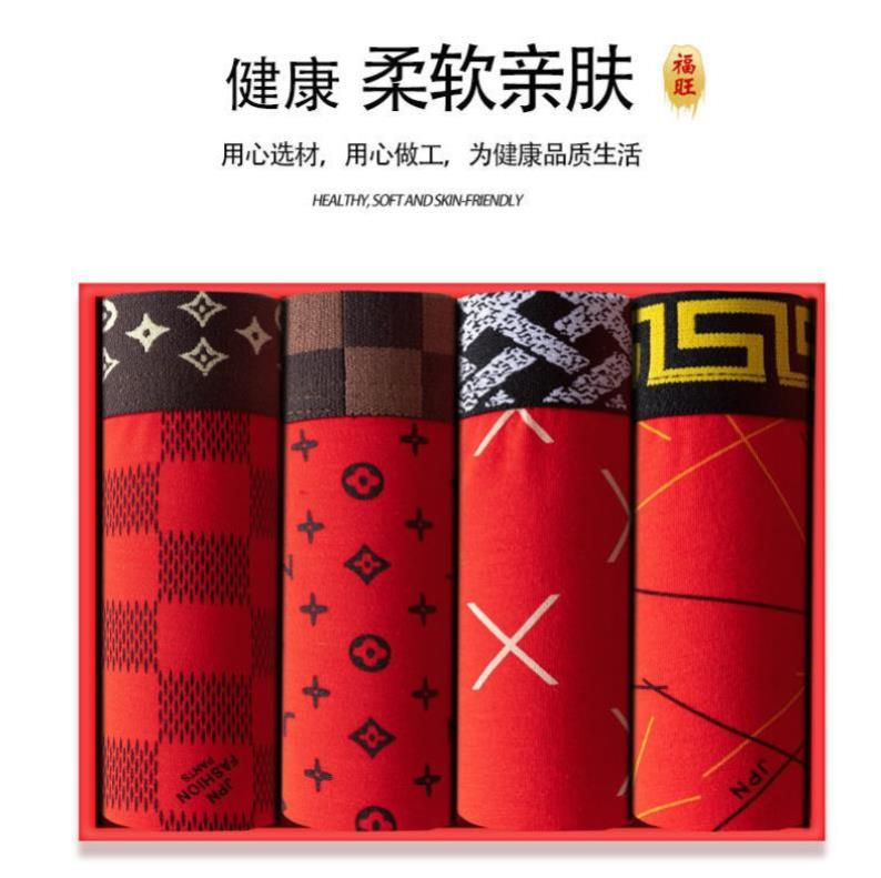 . Benmingnian mens underwear sock set with big red gift lengthened New Years ox boxer pants pure cotton
