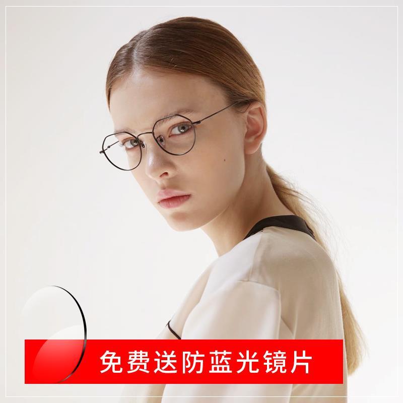 素颜小脸近视眼镜女防辐射防蓝光眼镜电脑手机护目眼镜框平光镜男