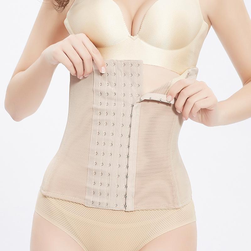 夏季薄款收腹带瘦肚子瘦身塑身衣燃脂美体束缚束腰封绑带女束腹带