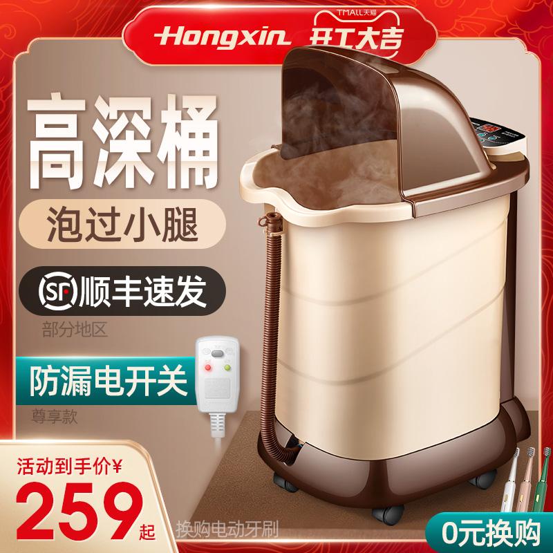 按摩加热恒温电动高深桶家用足浴盆