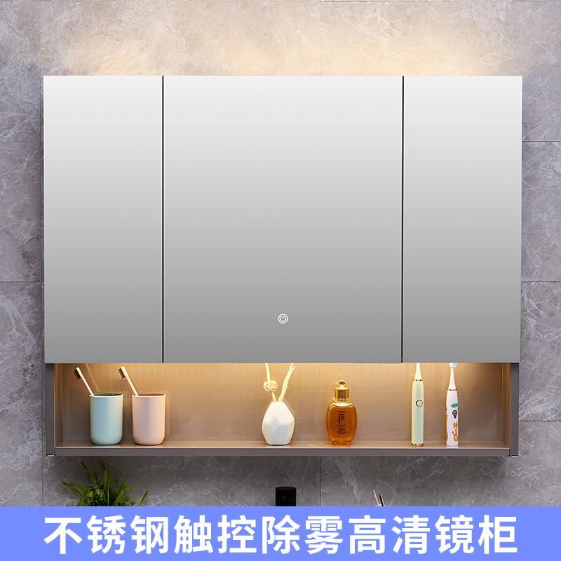 镜柜不锈钢带置物架洗手卫生间镜箱带灯浴室厕所智能除雾收纳镜柜