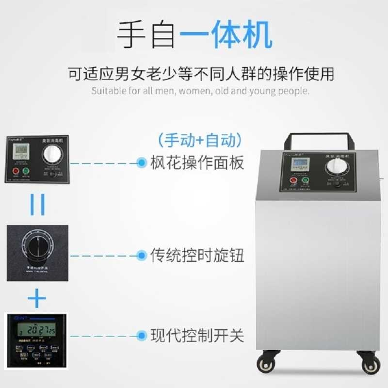 [零碎坊解毒,活氧机]大功率臭氧机发生器机工业220v室内月销量0件仅售1536元