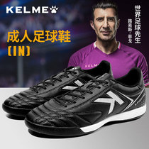 Kelme Kalmi Legendary soccer shoes teen kangaroo leather adult in long nail mens and womens sneakers training shoes