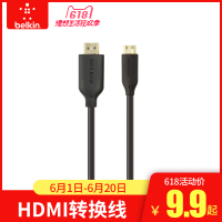Belkin Belkin mini HDMI to HDMI для мини высокая Clear Line 1.4 версия Преобразование компьютера в телевизор