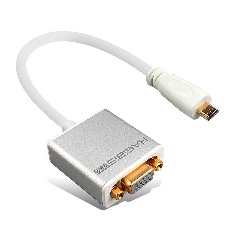 海備思 micro mini HDMI轉VGA線高清轉換器迷你接頭連接線帶音頻
