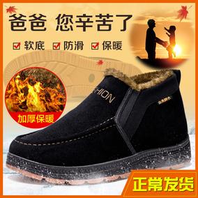 老人雪地靴加绒冬季老年鞋男士棉鞋