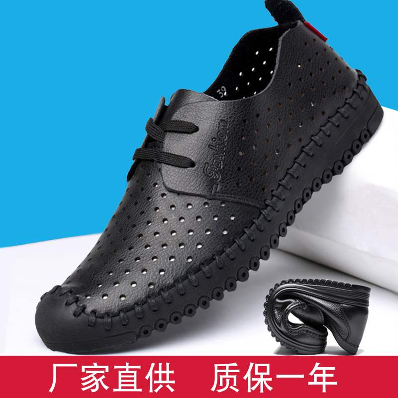 Summer Baotou mens sandals hollow leather shoes breathable cool leather shoes soft sole casual lazy mens leather shoes hole shoes
