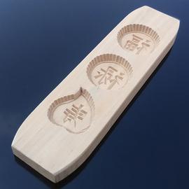 木质福禄寿 糕点模子 月饼干印蒸馒头面点心烘焙精致模具