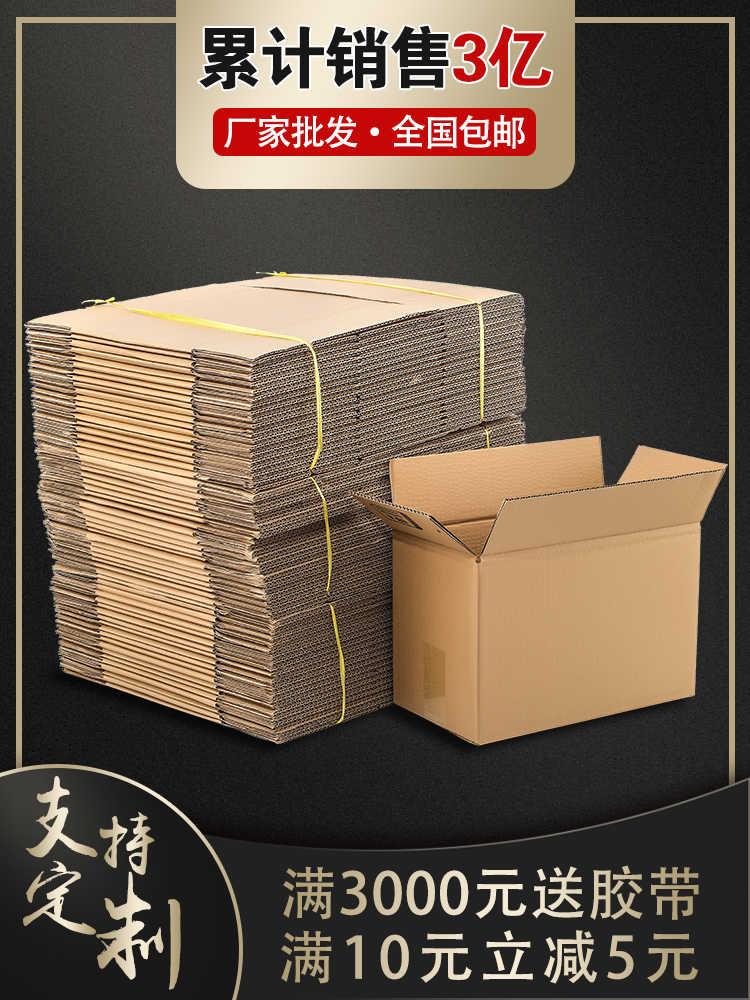 Индивидуальная упаковка под заказ / Скотч Артикул 617089094389