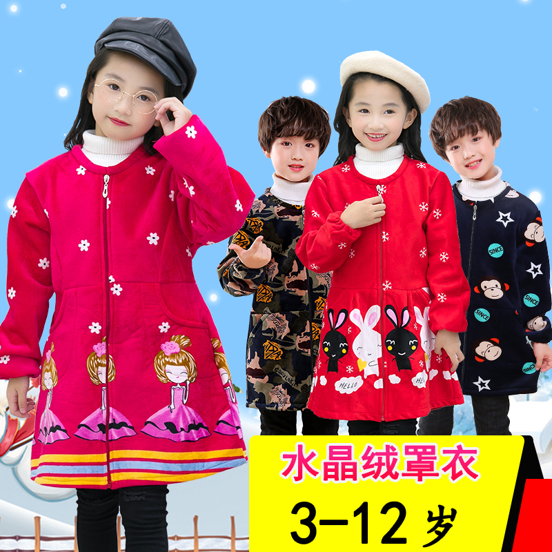 Crystal down girls down jacket cover clothes autumn and winter Plush thickened medium and large childrens long sleeve zipper Princess childrens protective clothes