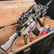 M416 Electric Water Bullet Gun Gold Dragon Gun Man Eating Chicken Survival Boy Toy Gun from M4