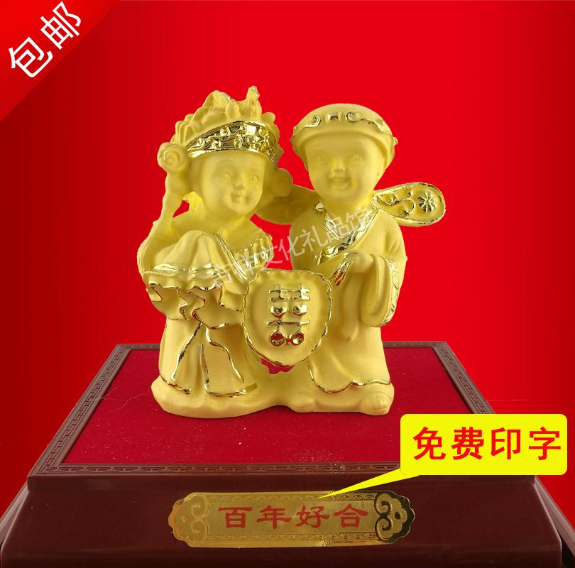 Wedding gifts for friends a hundred years new wedding gifts Valentines Day golden wedding silver wedding wedding gifts