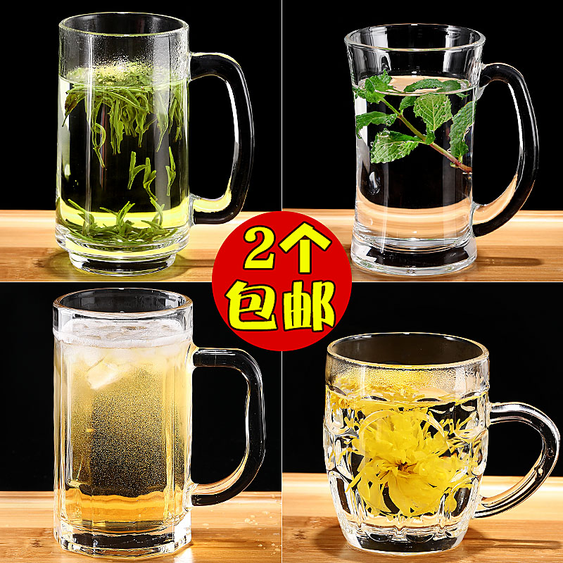 家用啤酒杯子带把玻璃杯 大号扎啤杯酒吧玻璃水杯泡茶杯加厚把杯