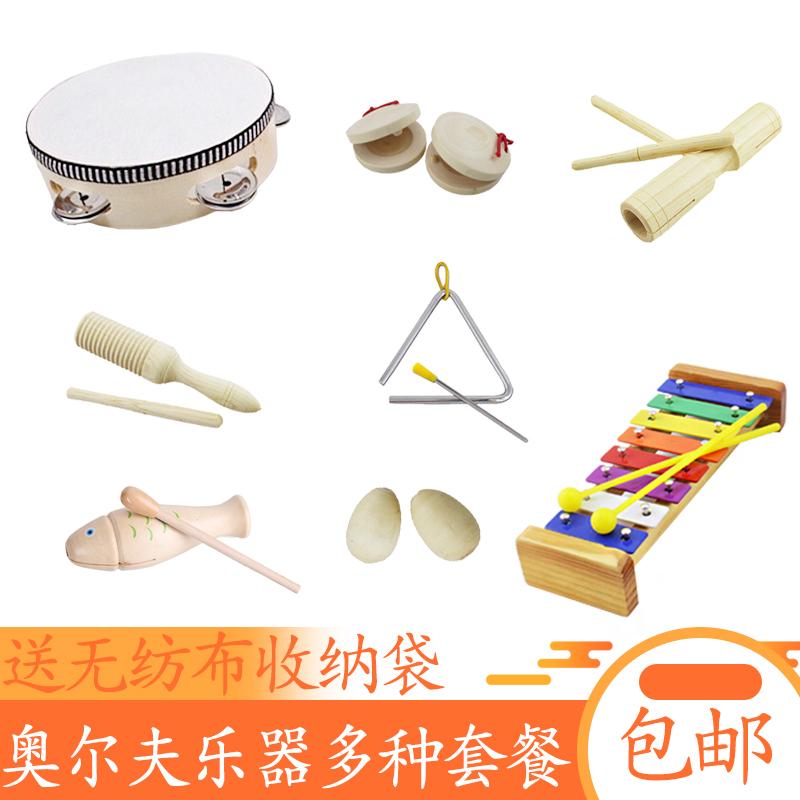 Наборы музыкальных инструментов для детей Артикул 530162657307